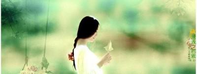 慕容雪村:《遗忘在光阴之外》
