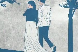 苏童:老爱情