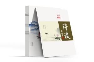 《诗渡》杂志第2期入选作品(5)