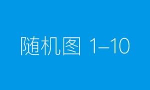 高考满分作文:悬崖边缘的汉语文化